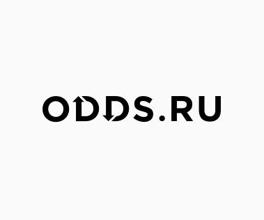 ODDS.RU